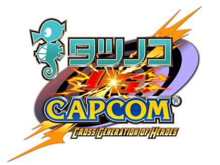 [Wii] Review - Tatsunoko vs. Capcom 1098_1