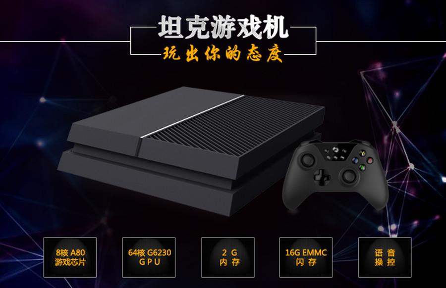 OUYE é o console chinês que imita o PlayStation 4 e Xbox One