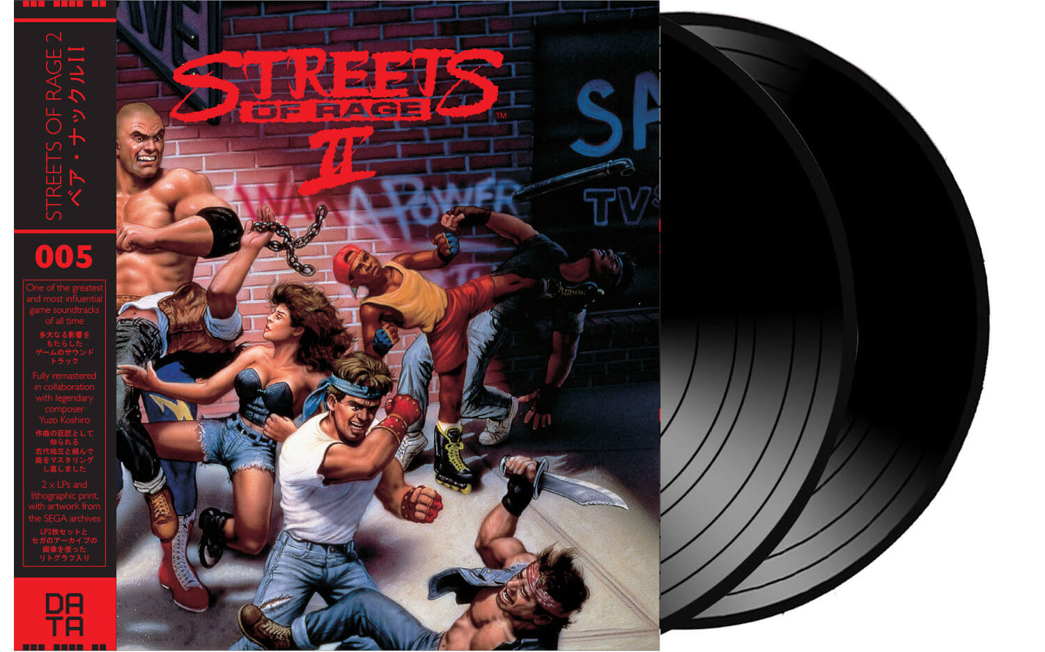 Vinil do Streets of Rage 2