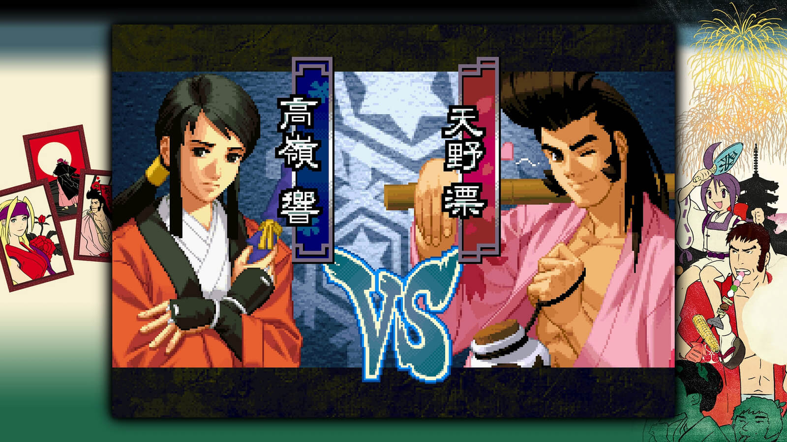Screenshot de The Last Blade 2