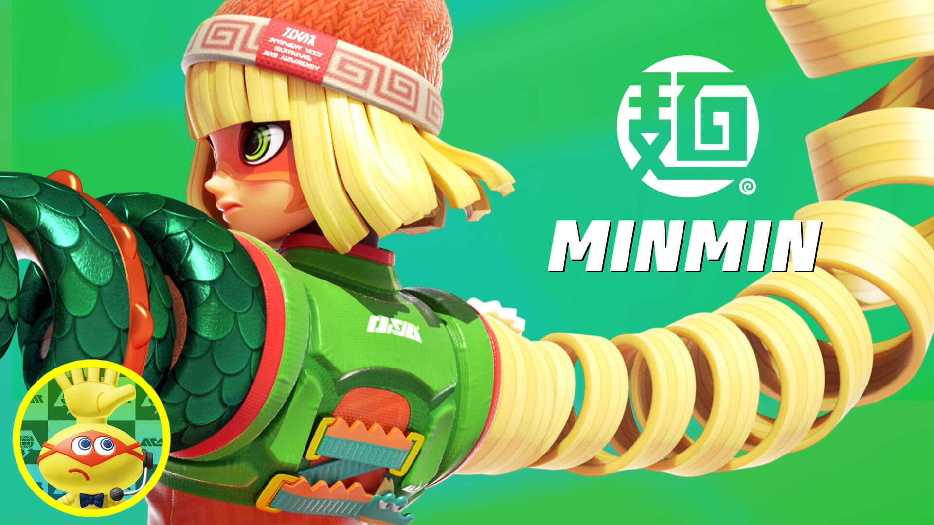 Screenshot de Arms