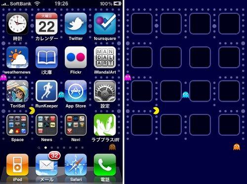 Papel De Parede Que Deixa Seu IPhone Com A Cara Do Jogo