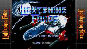 Sega Ages: Lightening Force - Quest for the Darkstar