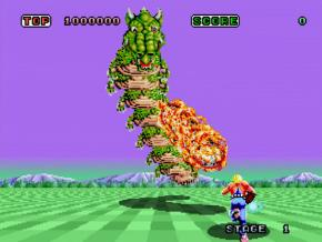 Space Harrier