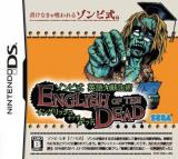English of the Dead para Nintendo DS