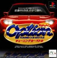 Option Tuning Car Battle para PlayStation