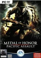 Medal of Honor Pacific Assault para PC