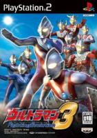 Ultraman Fighting Evolution 3 para PlayStation 2