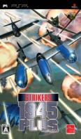 Strikers 1945 Plus Portable para PSP