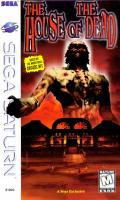The House of the Dead para Saturn
