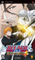 Bleach: Heat the Soul 4 para PSP