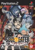 Soul Eater: Battle Resonance para PlayStation 2
