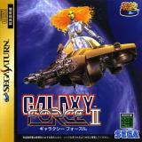 Sega Ages: Galaxy Force II para Saturn