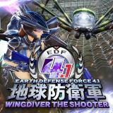 Earth Defense Force 4.1: Wingdiver The Shooter para PlayStation 4
