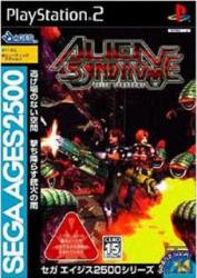 Sega Ages 2500 Vol. 14: Alien Syndrome para PlayStation 2