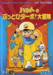 Magical Hat Adventures para Mega Drive