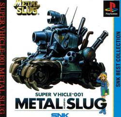 Metal Slug para PlayStation