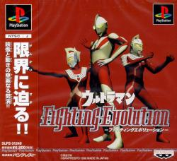 Ultraman Fighting Evolution para PlayStation