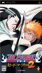 Bleach: Heat the Soul 2 para PSP