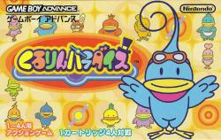 Kururin Paradise para Game Boy Advance