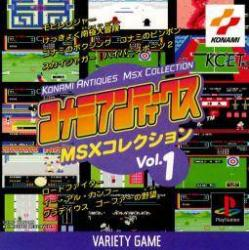 Konami Antiques: MSX Collection Vol. 1 para PlayStation