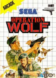 Operation Wolf para Master System