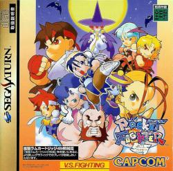 Pocket Fighter para Saturn