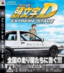 Initial D: Extreme Stage para PlayStation 3