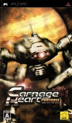 Carnage Heart Portable para PSP