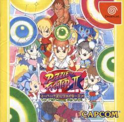 Super Puzzle Fighter II X para Dreamcast