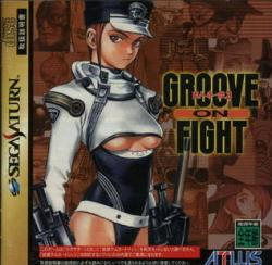 Groove On Fight para Saturn