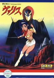 Valis: The Legend of Fantasm Soldier para MSX