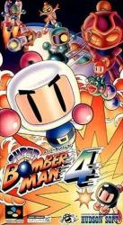 Super Bomberman 4 para Super Nintendo