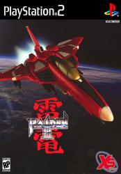 Raiden III para PlayStation 2