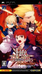 Fate Unlimited Codes para PSP