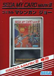 Comical MachineGun Joe para Master System