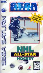 NHL All-Star Hockey para Saturn