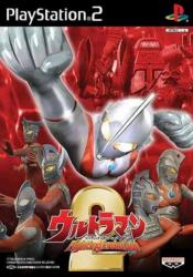 Ultraman Fighting Evolution 2 para PlayStation 2