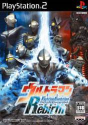 Ultraman Fighting Evolution Rebirth para PlayStation 2