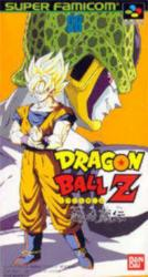Dragon Ball Z: Super Butouden para Super Nintendo