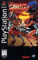 Battle Arena Toshinden 2 para PlayStation