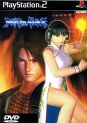 Dead or Alive 2 para PlayStation 2