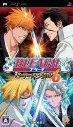 Bleach: Heat the Soul 6 para PSP