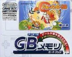 Balloon Fight GB para Game Boy Color