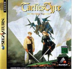 Tactics Ogre: Let Us Cling Together para Saturn
