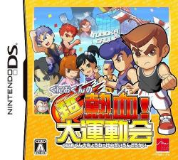 River City Super Sports Challenge para Nintendo DS