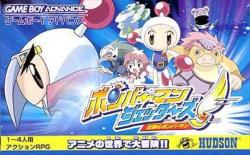 Bomberman Jetters para Game Boy Advance