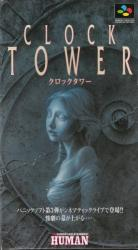 Clock Tower para Super Nintendo