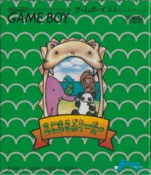 Animal Breeder para Game Boy