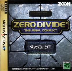 Zero Divide: The Final Conflict para Saturn